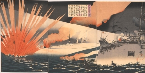 Naval Battle at the Kaiyo Islands in Korea, 1894
